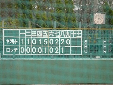 090308game_038